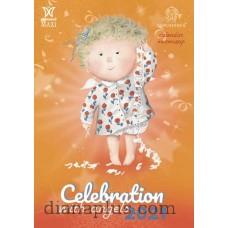 "Gift calendar Maxi ""Celebration with angels"" Gapchinskaya 2021"