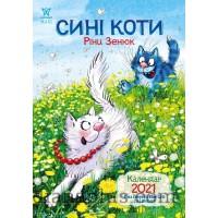 "Maxi gift calendar ""Rina Zenyuk's Blue Cats"" 2021"